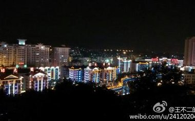 A Small But Amazing City Dehua