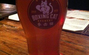 Boxing Cat Brewery | 拳击猫餐厅