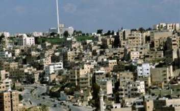 I would stay at: Amman Couchsurfing