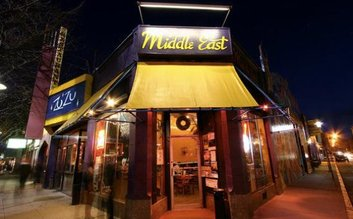 Middle East Restaurant and Nightclub