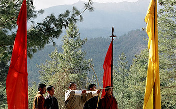 Paro Archery Grounds