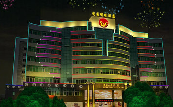 I would stay at:  the Ciguomingzhu Hotel